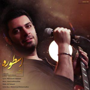 نامبر وان موزیک | دانلود آهنگ جدید Arash-Ardforoushan-1-300x300