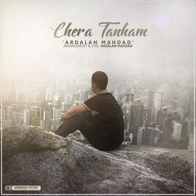 نامبر وان موزیک   دانلود آهنگ جدید Ardalan-Mahdad-Chera-Tanham