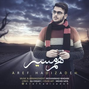 نامبر وان موزیک | دانلود آهنگ جدید Aref-Hadizadeh-Ham-Masir-300x300