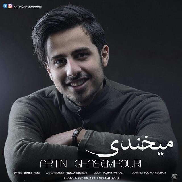 نامبر وان موزیک   دانلود آهنگ جدید Artin-Ghasempouri-Mikhandi
