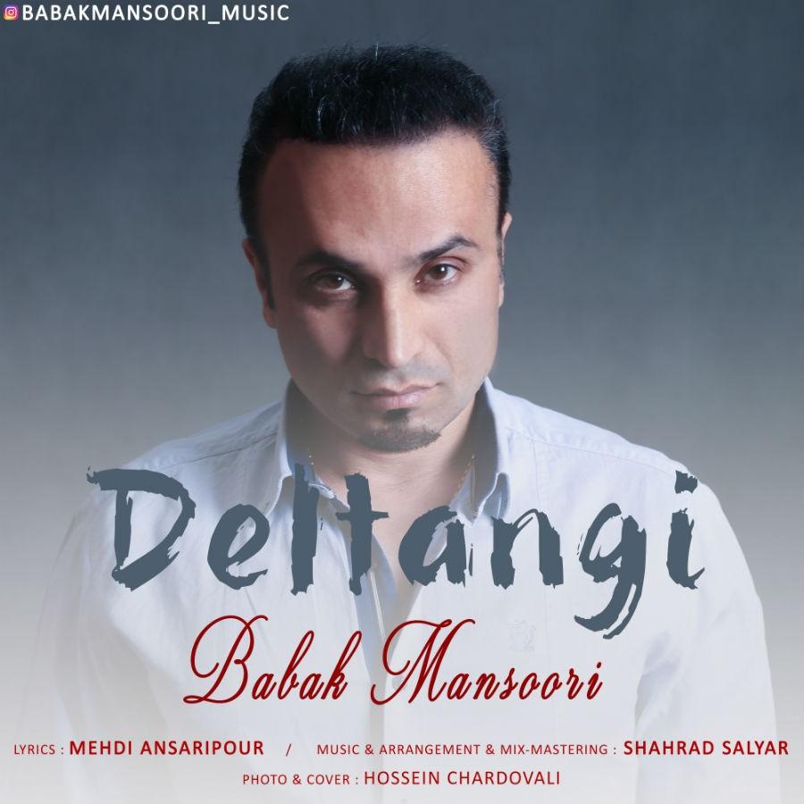 نامبر وان موزیک | دانلود آهنگ جدید Babak-Mansoori-Deltangi