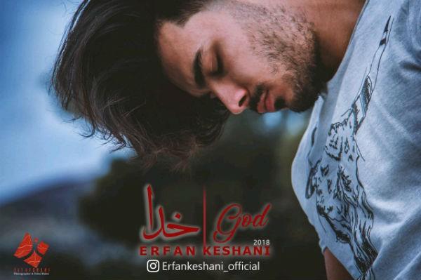 نامبر وان موزیک | دانلود آهنگ جدید Ehsan-Keshani-Khoda