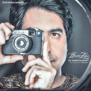 نامبر وان موزیک | دانلود آهنگ جدید Ehsan-Shariati-Hesse-Ziba-300x300