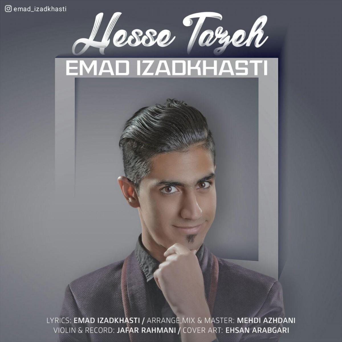 نامبر وان موزیک | دانلود آهنگ جدید Emad-IzadKhasti-Hesse-Tazeh