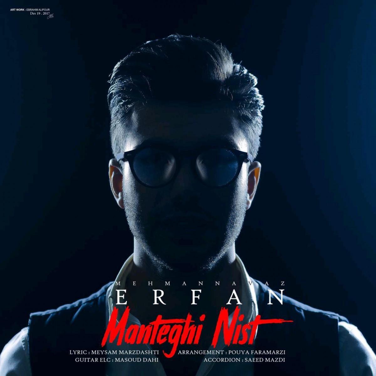 نامبر وان موزیک | دانلود آهنگ جدید Erfan-Mehmannavaz-Manteghi-Nist