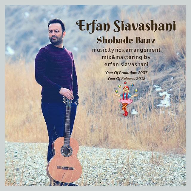 نامبر وان موزیک   دانلود آهنگ جدید Erfan-Siavashani