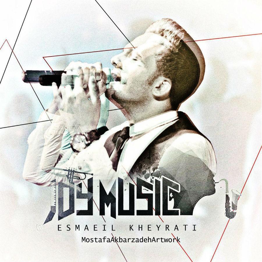 نامبر وان موزیک | دانلود آهنگ جدید Esmaeil-Kheyrati-Joy-Music-Band