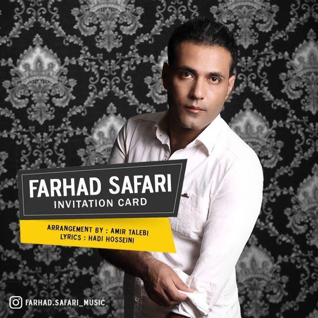 نامبر وان موزیک | دانلود آهنگ جدید Farhad-Safari-Karte-Davat