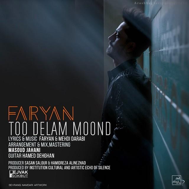 نامبر وان موزیک | دانلود آهنگ جدید Faryan-Too-Delam-Moond