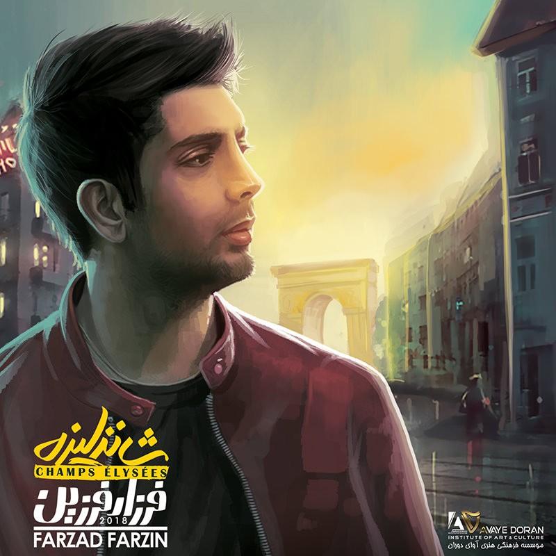 نامبر وان موزیک | دانلود آهنگ جدید Farzad-Farzin-Shanzelize