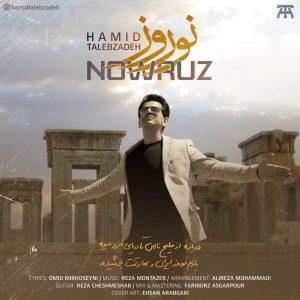 نامبر وان موزیک | دانلود آهنگ جدید Hamid-Talebzadeh-Nowruz-300x300
