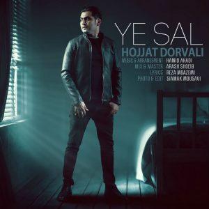 نامبر وان موزیک | دانلود آهنگ جدید Hojjat-Dorvali-Ye-Sal-300x300