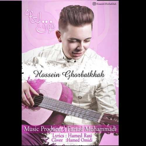 نامبر وان موزیک   دانلود آهنگ جدید Hossein-Ghorbatkhah-Fogholadeh