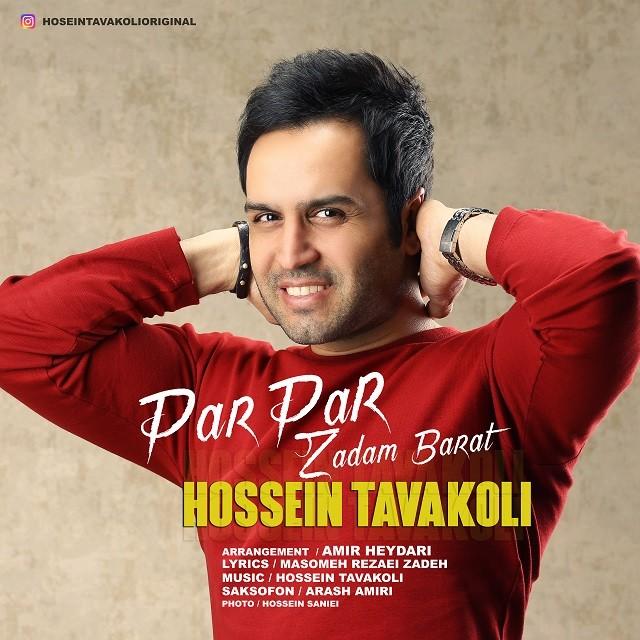 نامبر وان موزیک   دانلود آهنگ جدید Hossein-Tavakoli-Par-Par-Zadam-Barat
