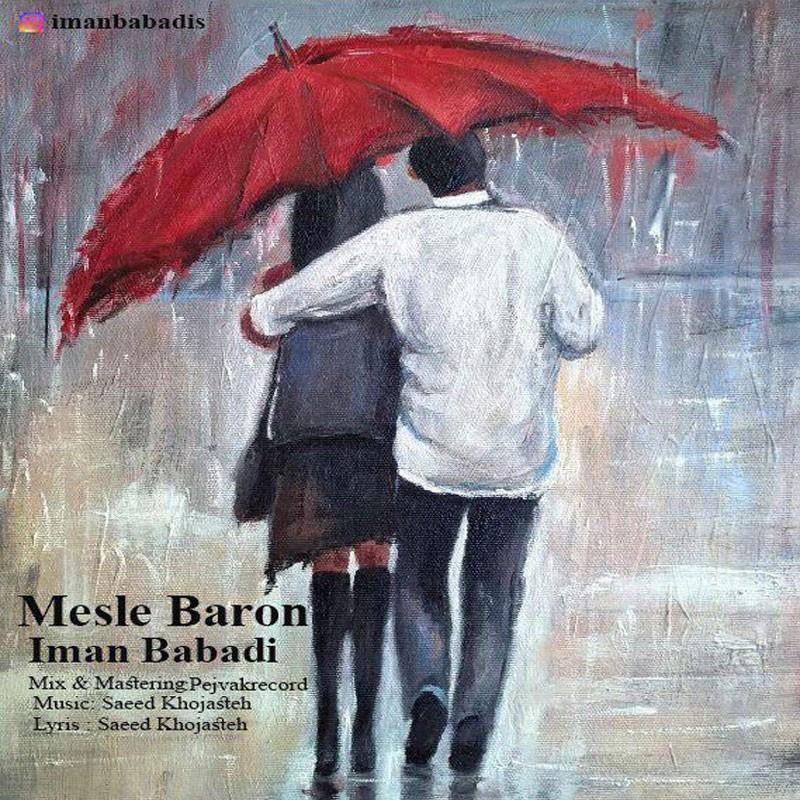 نامبر وان موزیک | دانلود آهنگ جدید Iman-Babadi-Mesle-Baron