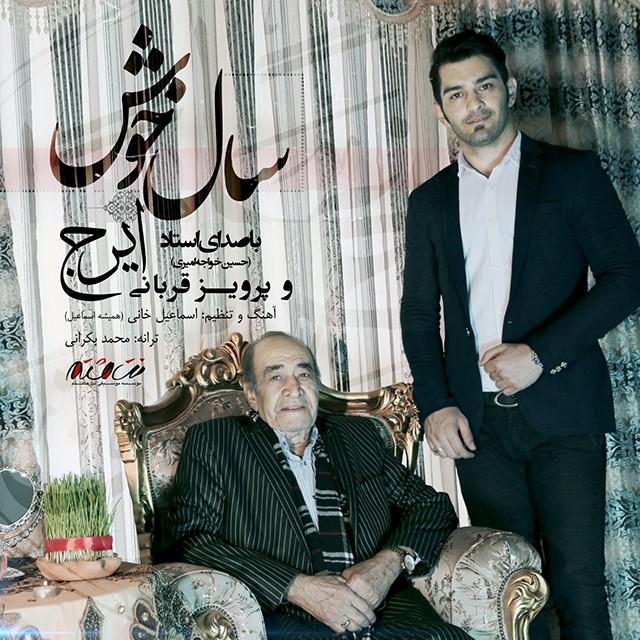 نامبر وان موزیک | دانلود آهنگ جدید Iraj-Khajeamiri-Parviz-Ghorbani-Sale-Khosh