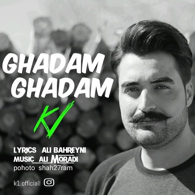 نامبر وان موزیک | دانلود آهنگ جدید K1-Ghadam-Ghadam