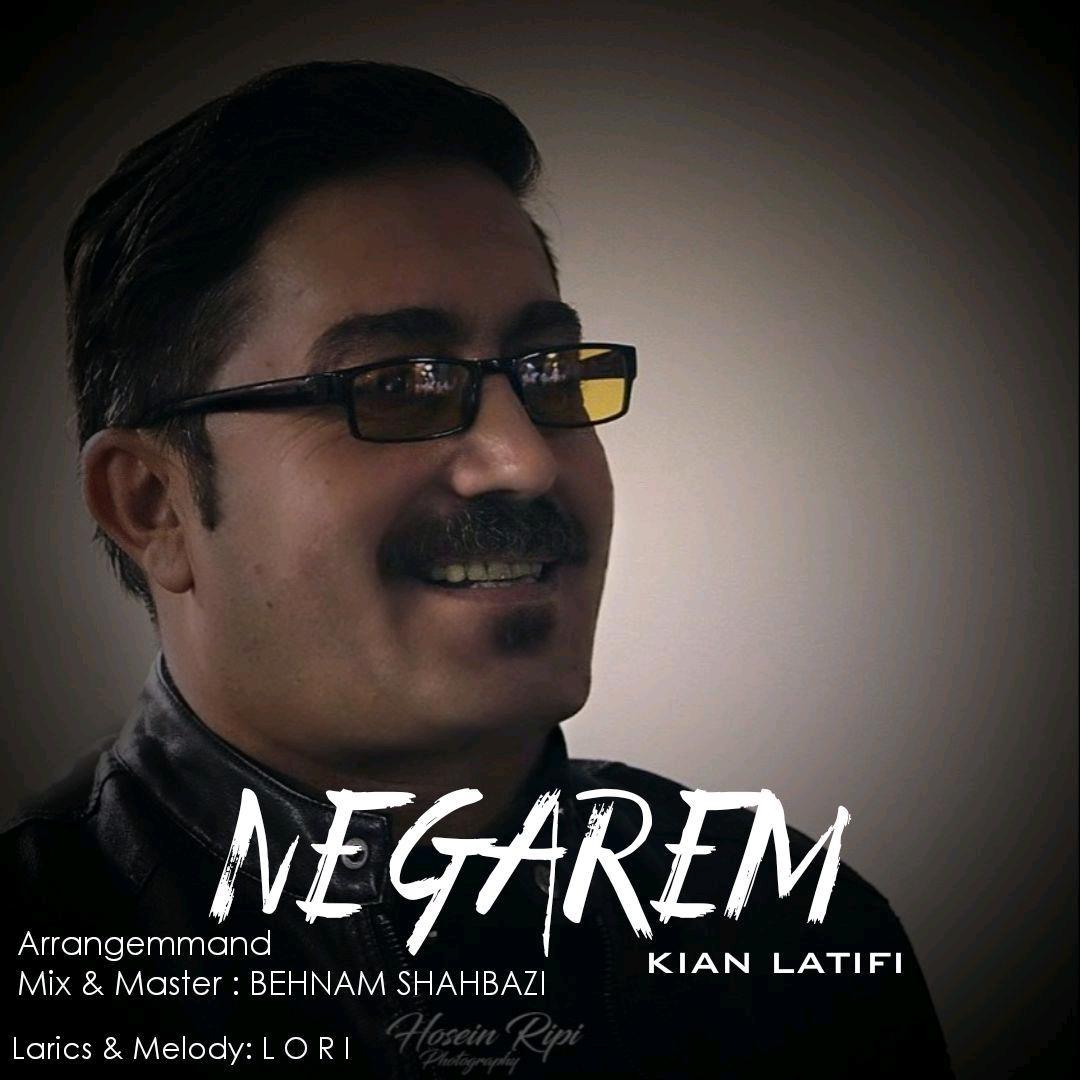 نامبر وان موزیک | دانلود آهنگ جدید Kian-Latifi-Negarem