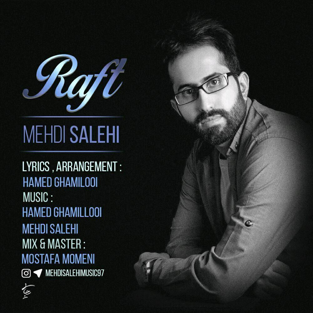 نامبر وان موزیک | دانلود آهنگ جدید Mehdi-Salehi-Raft