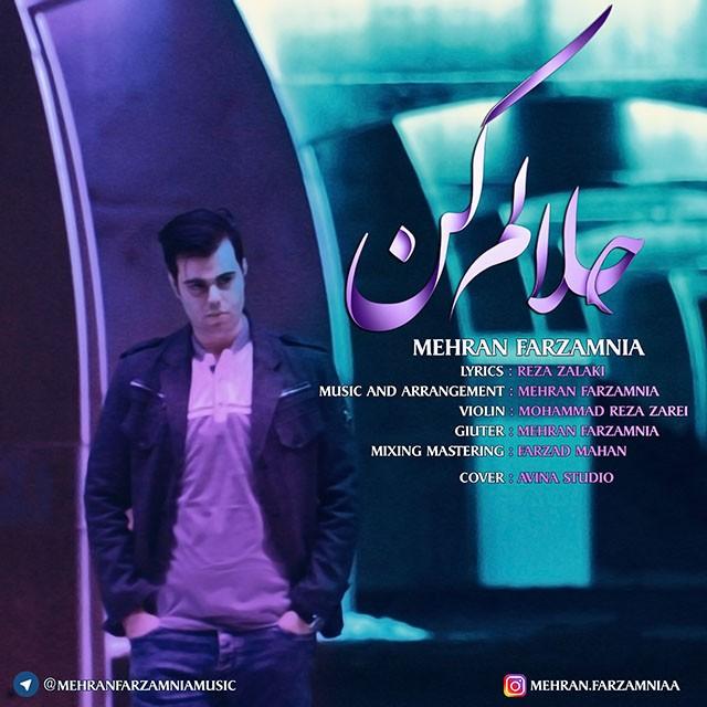 نامبر وان موزیک | دانلود آهنگ جدید Mehran-Farzamnia-Halalam-Kon