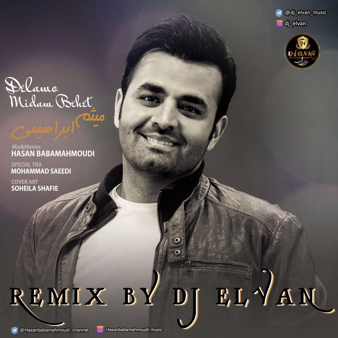 نامبر وان موزیک | دانلود آهنگ جدید Meysam-Ebrahimi-Delamo-Midam-Behet-Remix