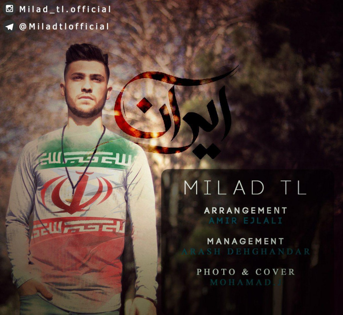 نامبر وان موزیک | دانلود آهنگ جدید Milad-TL-Iran