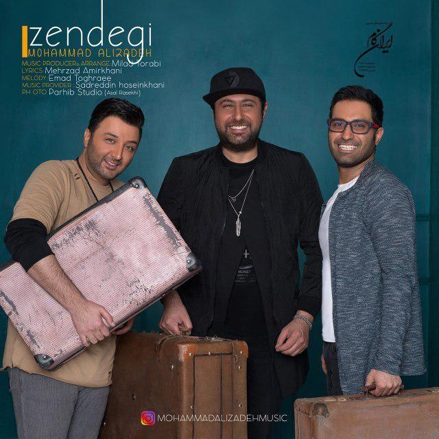 نامبر وان موزیک | دانلود آهنگ جدید Mohammad-Alizadeh-Zendegi
