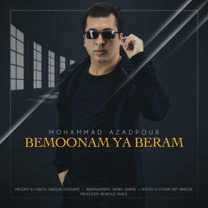 نامبر وان موزیک | دانلود آهنگ جدید Mohammad-Azadpour-Bemoonam-Ya-Beram-1-300x300