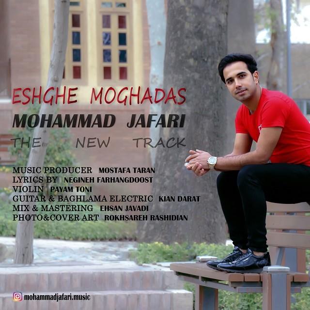 نامبر وان موزیک | دانلود آهنگ جدید Mohammad-Jafari-Eshghe-Moghadas