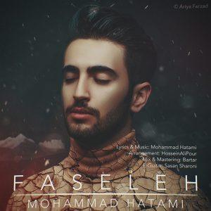 نامبر وان موزیک | دانلود آهنگ جدید MohammadHatami-300x300