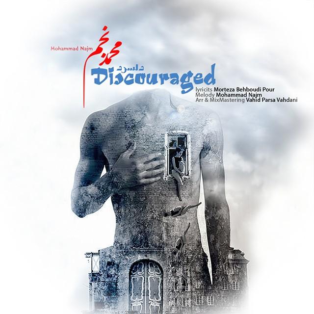 نامبر وان موزیک | دانلود آهنگ جدید MohammadNajm