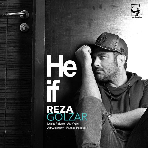 نامبر وان موزیک | دانلود آهنگ جدید Mohammadreza-Golzar-Heif