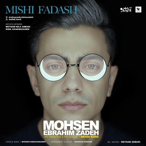 نامبر وان موزیک | دانلود آهنگ جدید Mohsen-Ebrahimzadeh-Mishi-Fadash