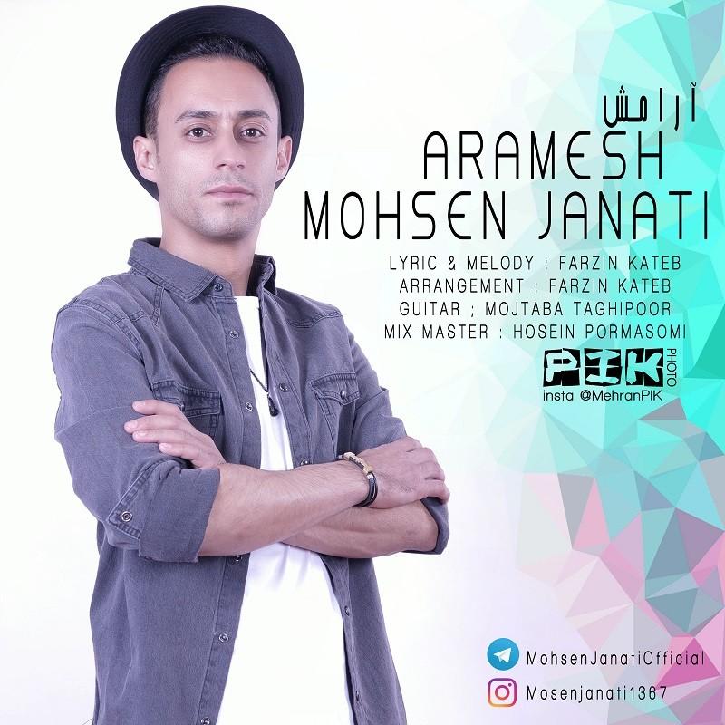 نامبر وان موزیک | دانلود آهنگ جدید Mohsen-Janati-Aramesh
