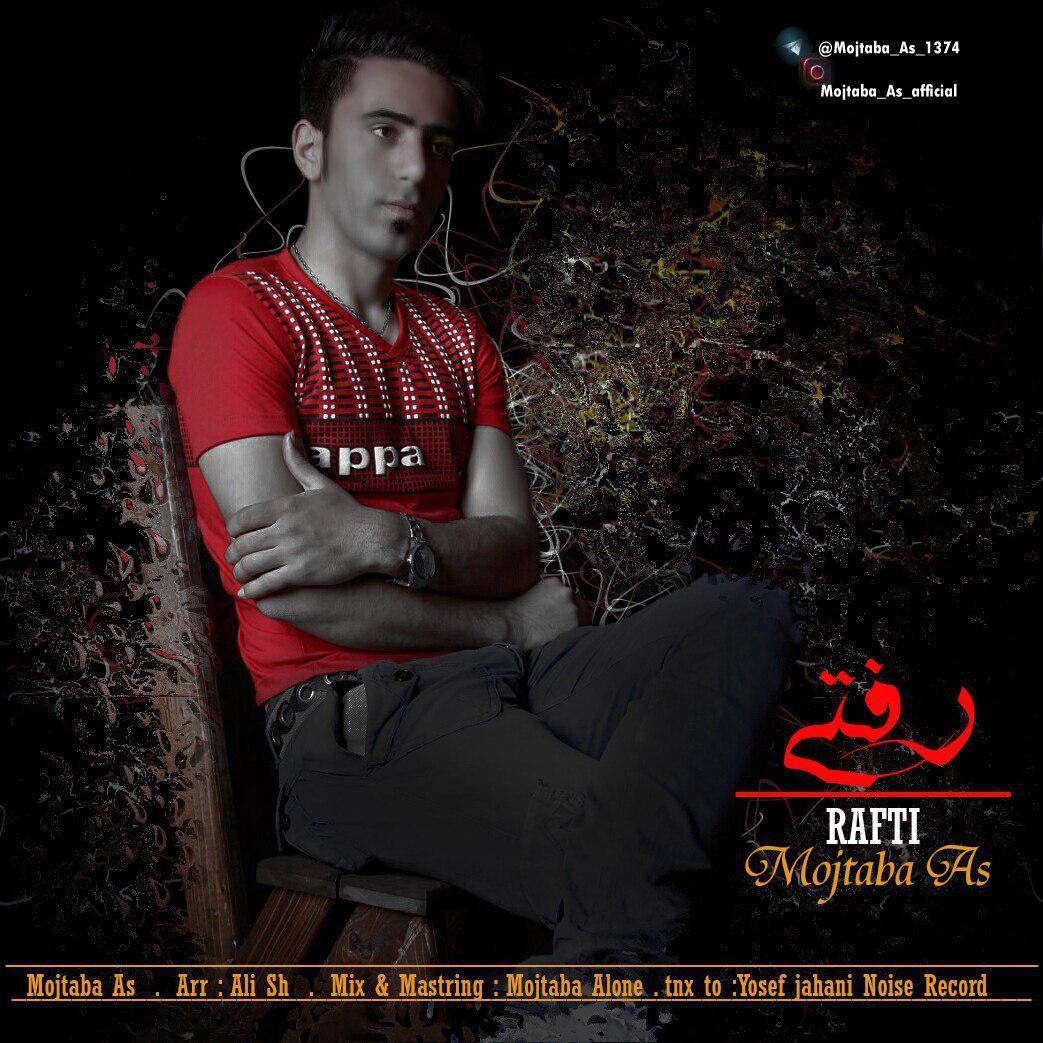 نامبر وان موزیک | دانلود آهنگ جدید Mojtaba-As-Rafti