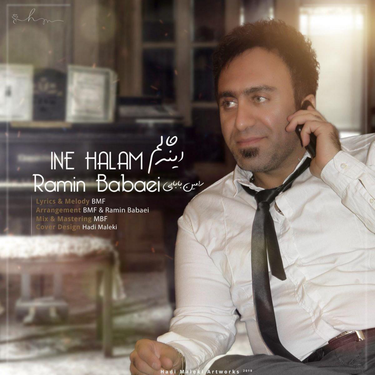نامبر وان موزیک | دانلود آهنگ جدید Ramin-Babaei-Ine-Halam