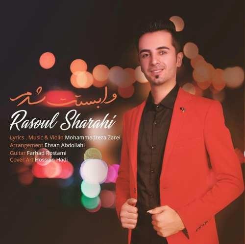 نامبر وان موزیک | دانلود آهنگ جدید Rasool-Sharahi-Vabastat-Shodam