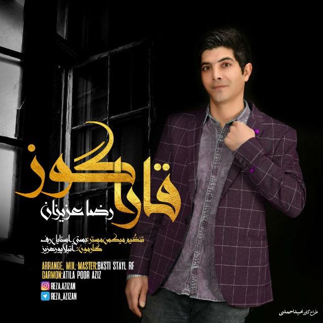 نامبر وان موزیک | دانلود آهنگ جدید Reza-Azizan-Gara-Goz