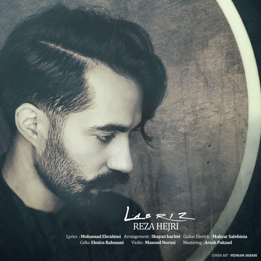 نامبر وان موزیک | دانلود آهنگ جدید Reza-Hejri-Labriz