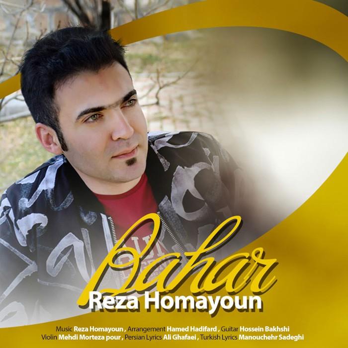 نامبر وان موزیک | دانلود آهنگ جدید Reza-Homayoun-Bahar-1