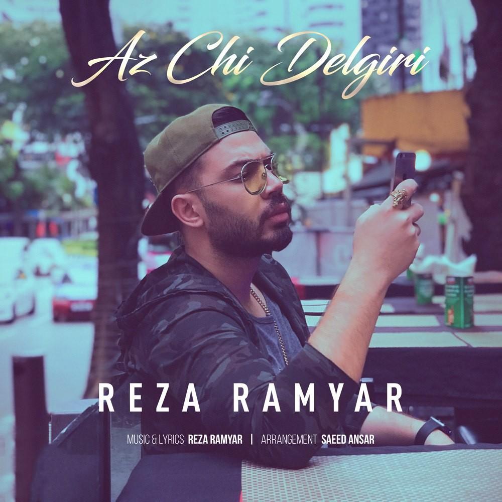 نامبر وان موزیک | دانلود آهنگ جدید Reza-Ramyar-Az-Chi-Delgiri