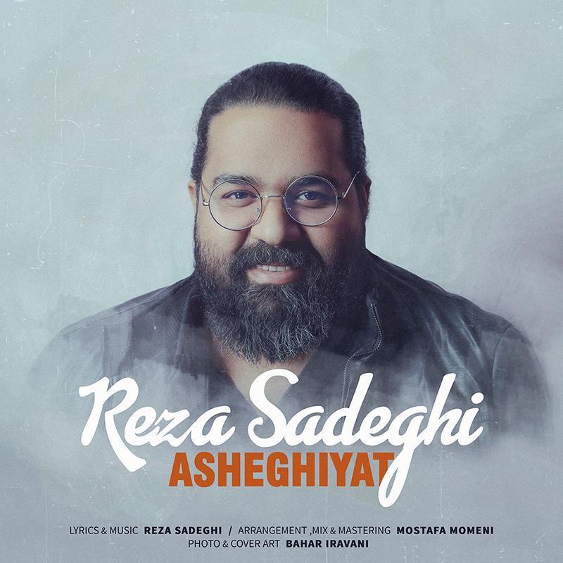 نامبر وان موزیک | دانلود آهنگ جدید Reza-Sadeghi-Asheghiyat