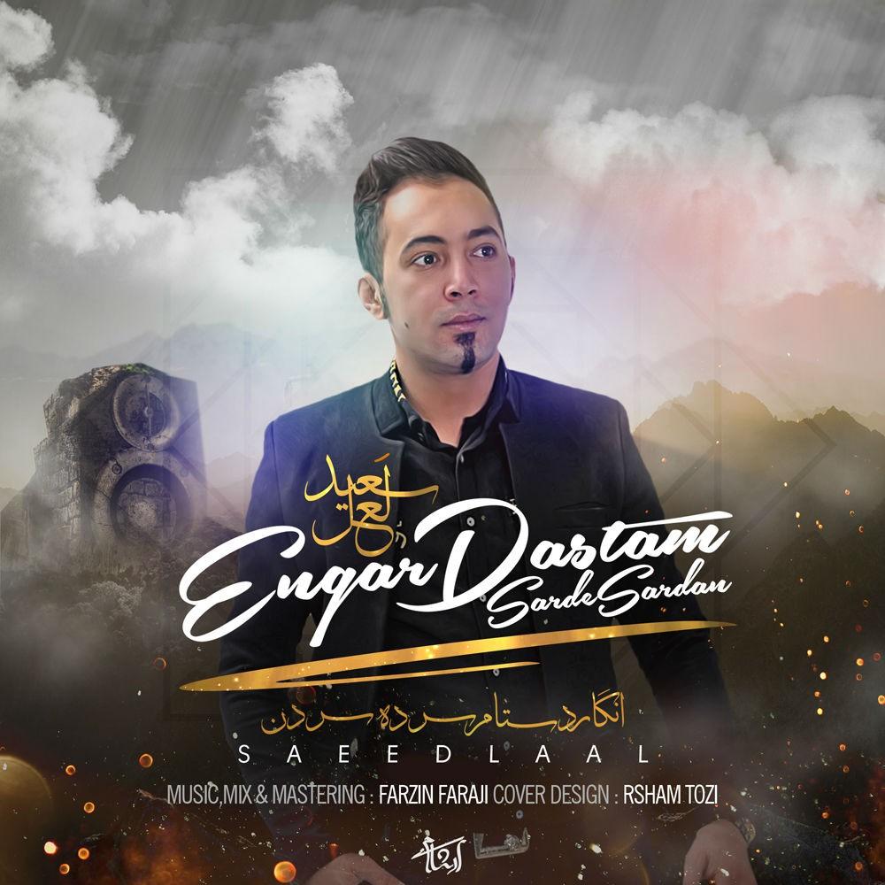 نامبر وان موزیک | دانلود آهنگ جدید Saeed-Laal-Engar-Dastam-Sarde-Sardan