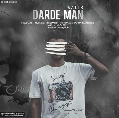 نامبر وان موزیک   دانلود آهنگ جدید Salib-Darde-man