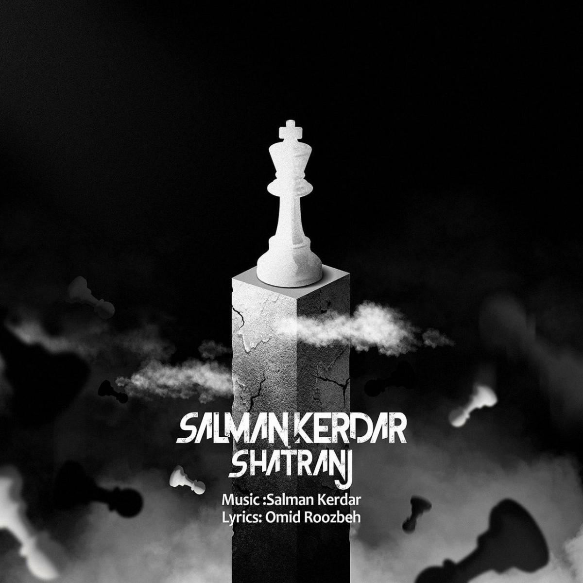 نامبر وان موزیک   دانلود آهنگ جدید Salman-Kerdar-Shatranj