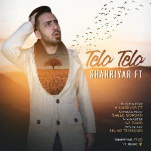نامبر وان موزیک | دانلود آهنگ جدید Shahriyar-FT-Telo-Telo-300x300