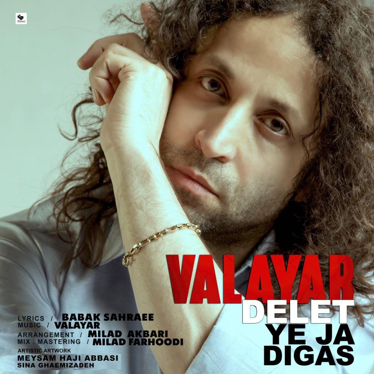 نامبر وان موزیک | دانلود آهنگ جدید Valayar-Delet-Ye-Ja-Digas