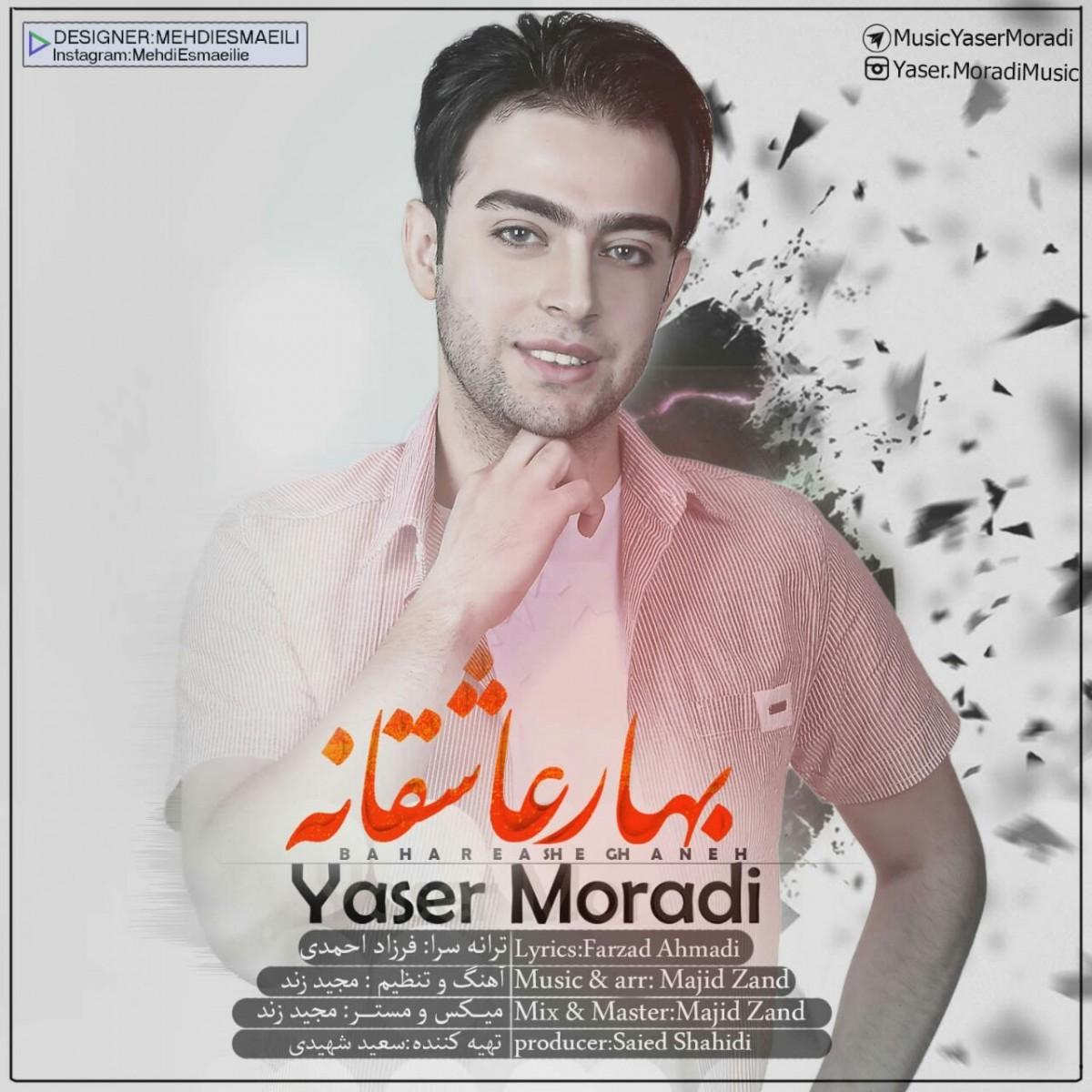 نامبر وان موزیک | دانلود آهنگ جدید Yaser-Moradi-Bahare-Asheghaneh
