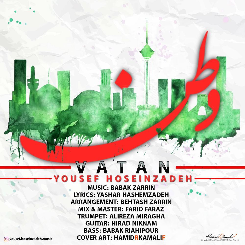 نامبر وان موزیک | دانلود آهنگ جدید Yousef-Hoseinzadeh-Vatan