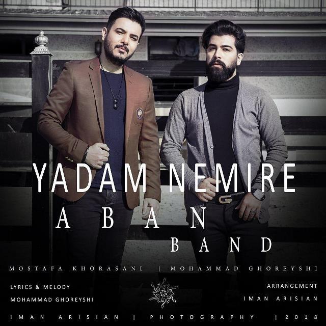 نامبر وان موزیک | دانلود آهنگ جدید Aban-Band-Yadam-Nemire